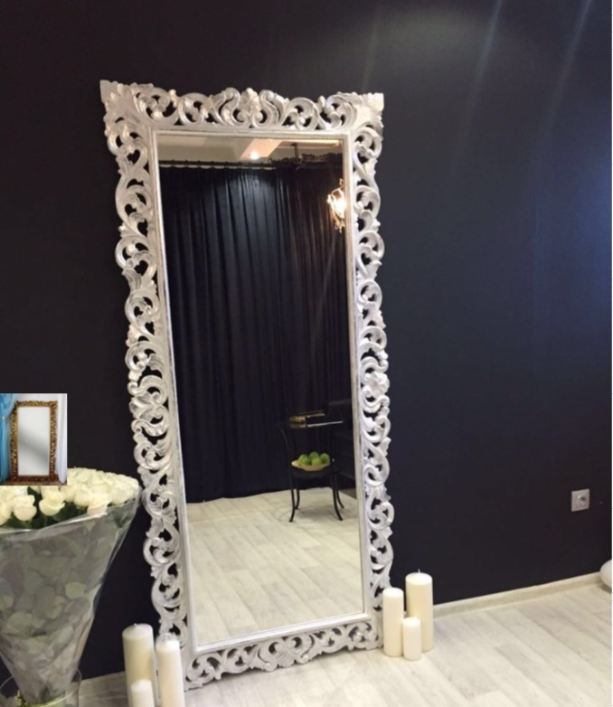 Большие зеркала